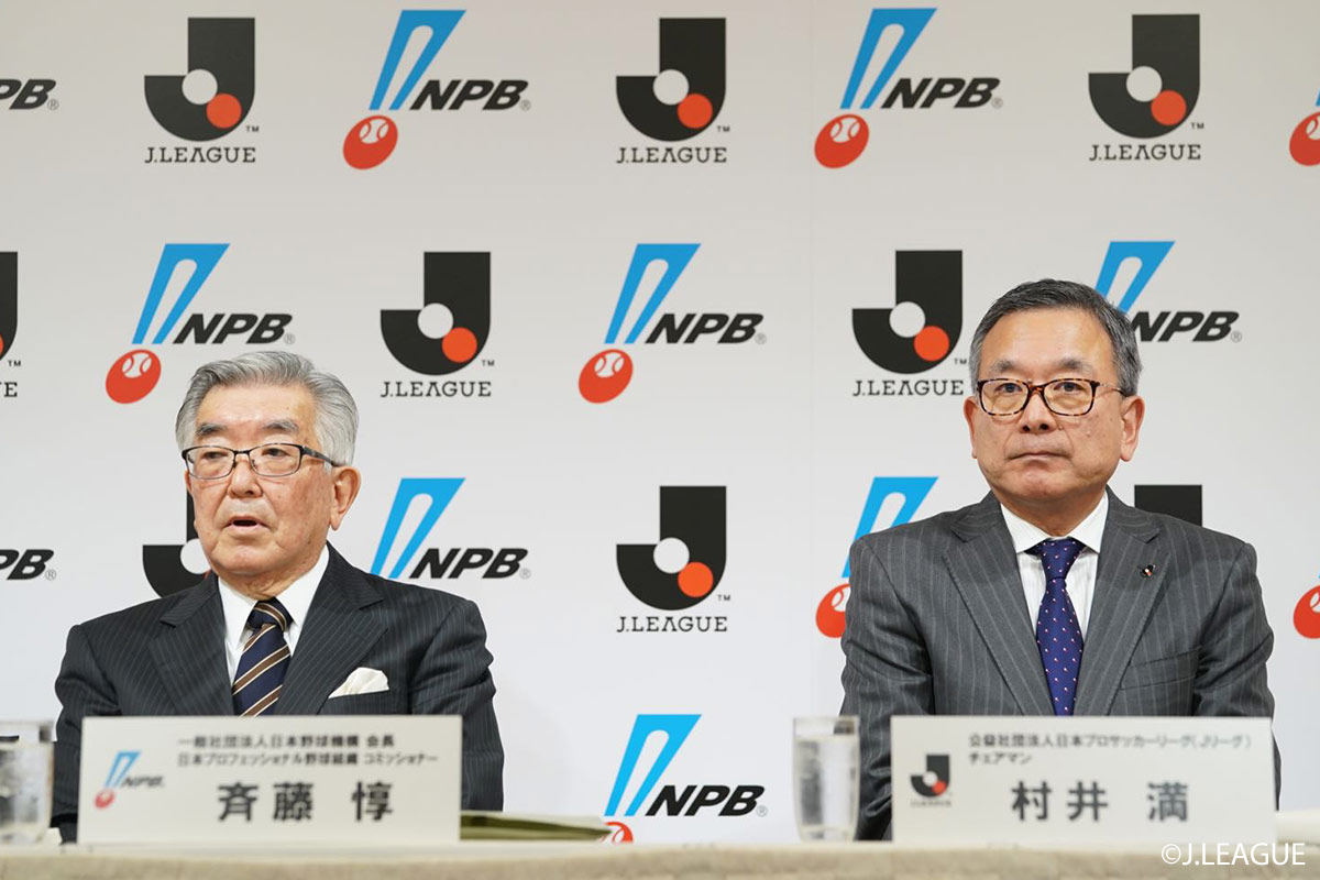 NPB and J.LEAGUE establish Liaison Council regarding the Novel Coronavirus (COVID-19)