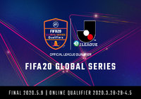 EA SPORTS FIFA 20 Global Series eJ.LEAGUE to start from 28th March, 2020