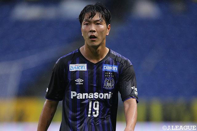 DFキム ヨングォンら3選手の負傷を発表【G大阪】
