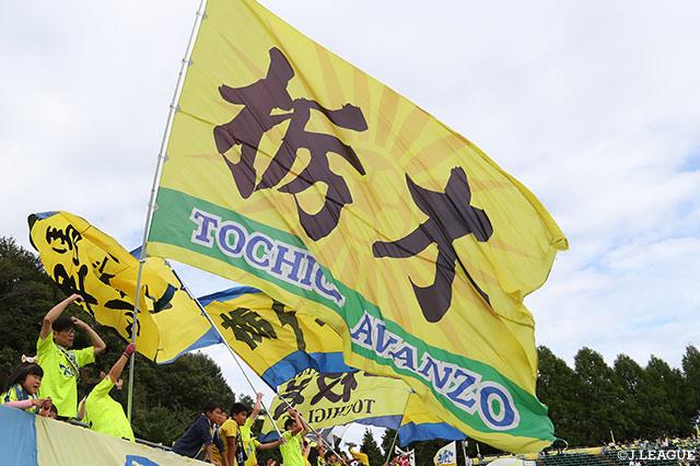 栃木SCホームゲーム 開催スタジアム決定のお知らせ【明治安田J2 第14、16、18、29、41節】