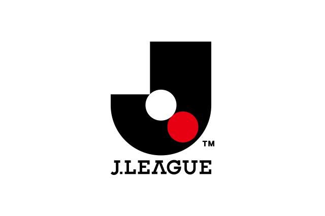 2020明治安田生命JリーグおよびJリーグYBCルヴァンカップ 4月3日(金)以降開催予定の試合の延期が決定