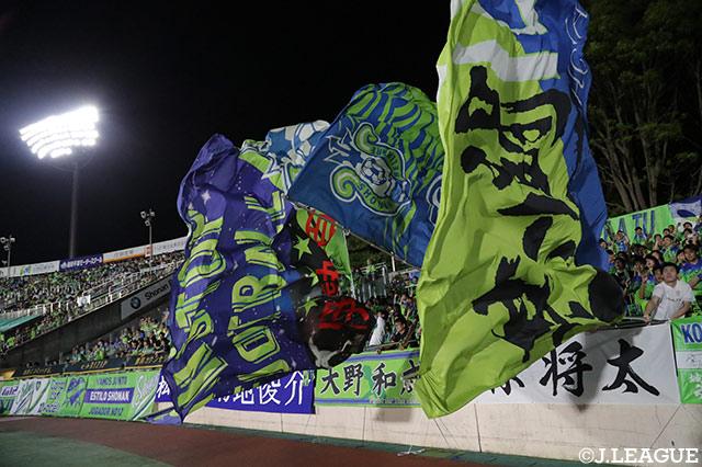 鹿屋体育大FW根本の2022シーズン加入が内定【湘南】