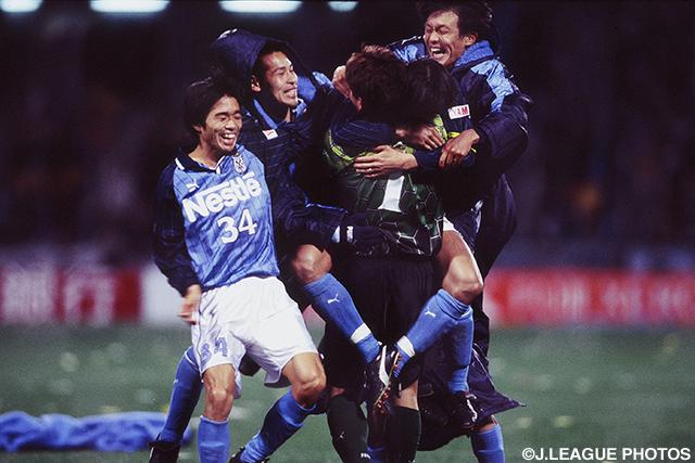 史上初のPK決着。白熱の静岡ダービーを制し、磐田が二度目の王者に輝く!【Jリーグヒストリー:1999年】