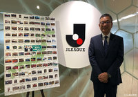 "Meiji Yasuda Life Insurance Company signs a ""special sponsorship"" agreement with J.LEAGUE"