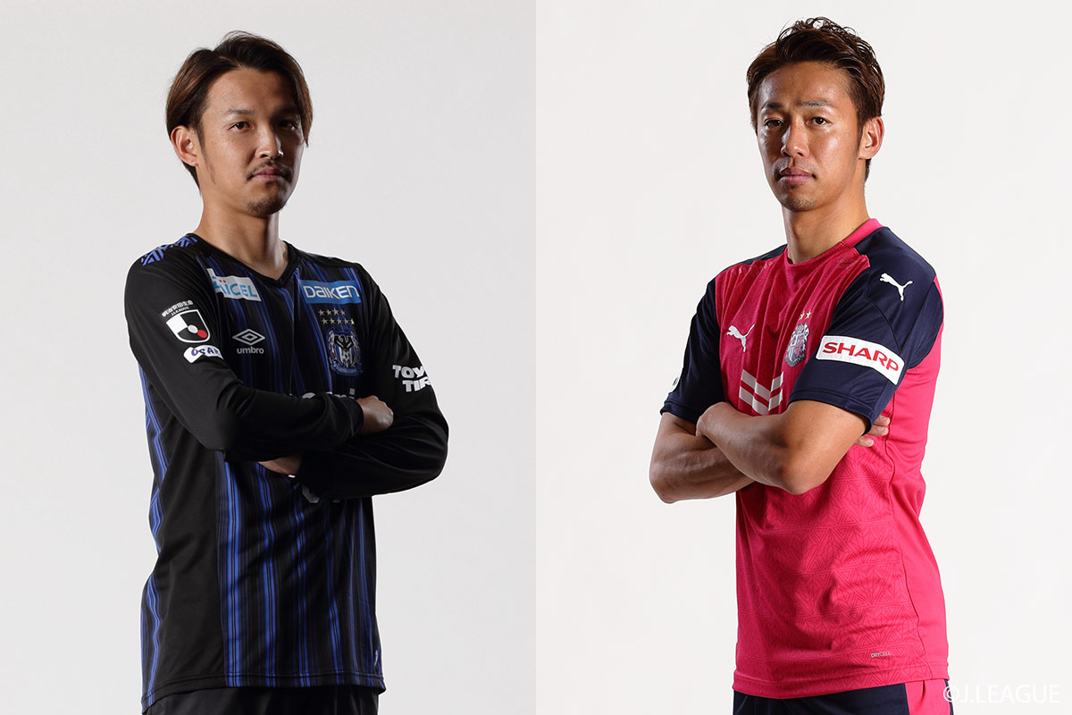 Restart with a derby! Who rules Osaka? / J1 Restart Preview
