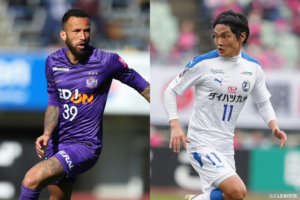 Meiji Yasuda J1 League Matchday 3 Preview Table Leader Sanfrecce Hiroshima Await Oita Trinita At Home