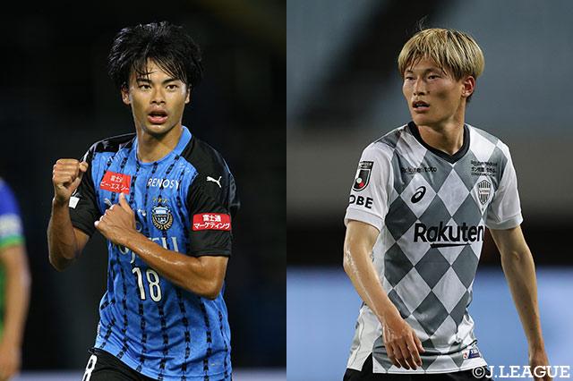首位独走の川崎Fは、ルヴァンカップのリベンジを狙う神戸を迎え撃つ。C大阪は4連勝をかけて札幌と激突!【プレビュー:明治安田J1 第15節】