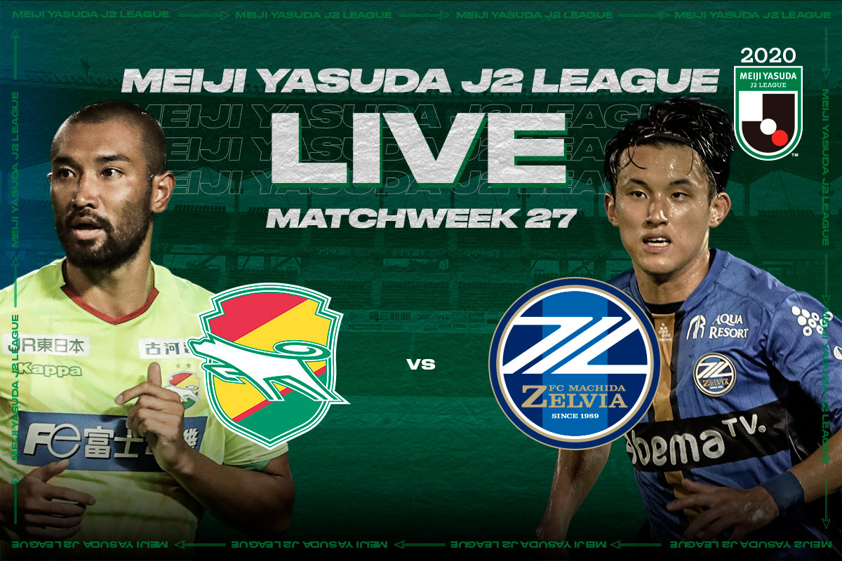 JEF Chiba vs Machida Zelvia – Free Live Streaming on the J.League International YouTube Channel on October 17