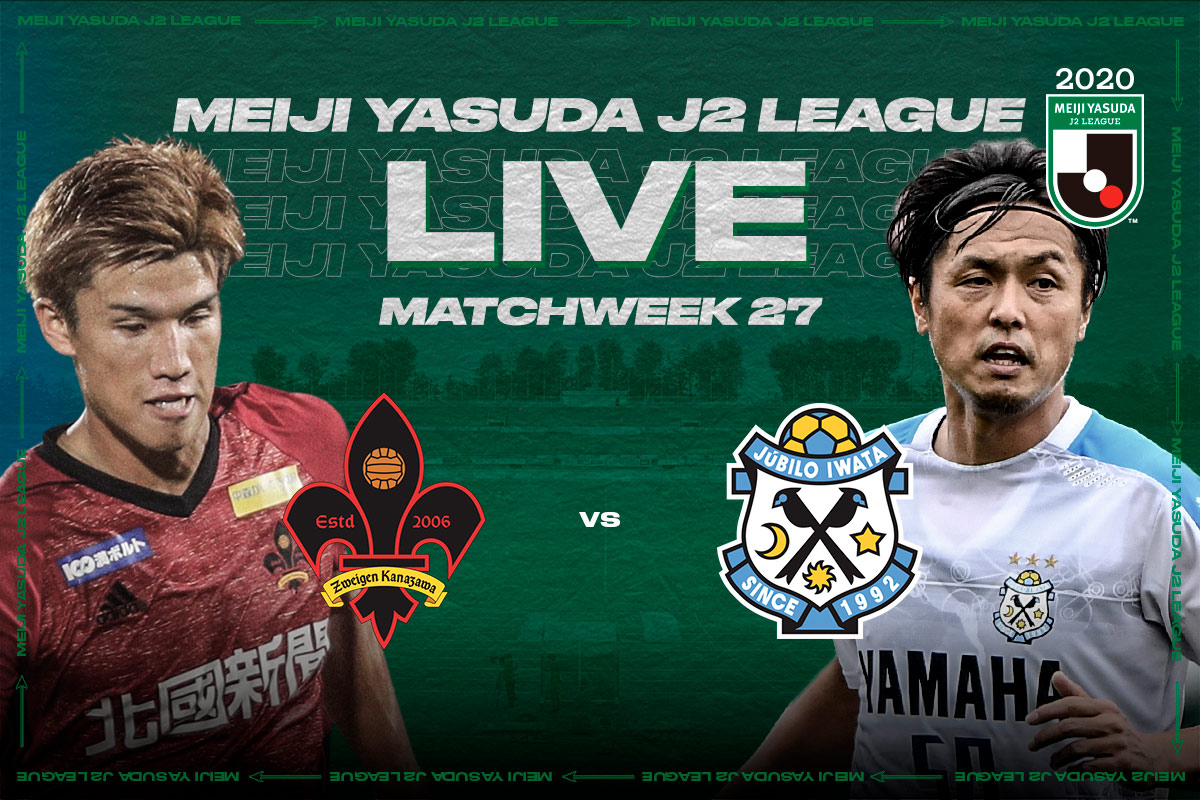 Zweigen Kanazawa vs Jubilo Iwata – Free Live Streaming on the J.League International YouTube Channel on October 18