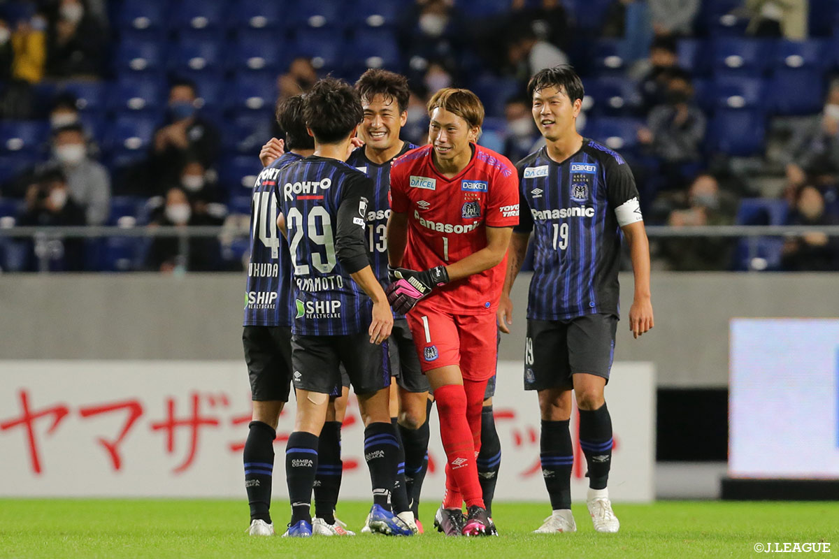 Gamba Osaka climb up the ladder after weekend victory, while Nagoya Grampus qualify for redemptions