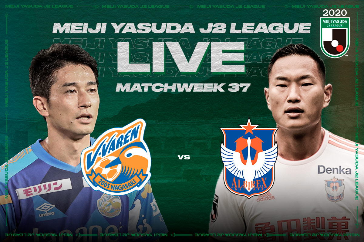 V Varen Nagasaki vs Albirex Niigata - Free Live Streaming on the J.League International YouTube Channel on November 28.