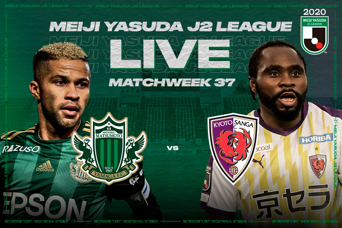 Matsumoto Yamaga FC vs Kyoto Sanga FC - Free Live Streaming on the J.League International YouTube Channel on November 29.