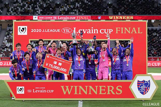 FC東京が柏を下して11年ぶり3度目の優勝!【サマリー:決勝】