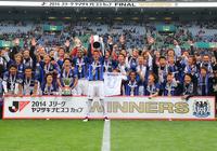 2014年 ガンバ大阪