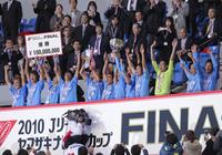 2010年 ジュビロ磐田