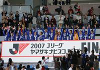 2007年 ガンバ大阪