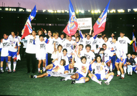 2001年 横浜F・マリノス