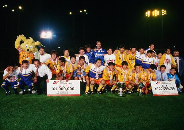 【YNC 優勝の瞬間】1996年 清水エスパルス(3/21)