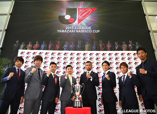 【決勝Tオープンドロー:ヤマザキナビスコカップ】優勝カップを前にポーズをとる各クラブの選手