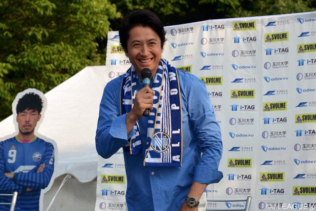 【明治安田J3 第24節 町田vs富山】俳優の谷原 章介さんによるトークショーが開催された