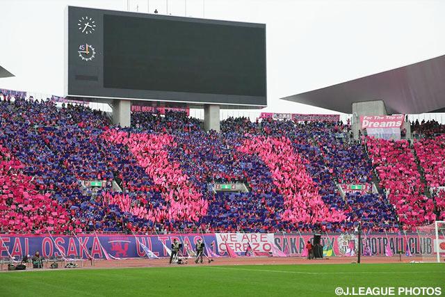 北海道コンサドーレ札幌 テレビ