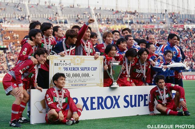 底力を発揮した鹿島は大会連覇を達成【1998年 磐田vs鹿島】