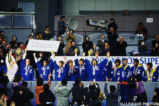 鹿島の雪辱を阻み、大会2連覇を達成した清水イレブン【2002年 鹿島vs清水】