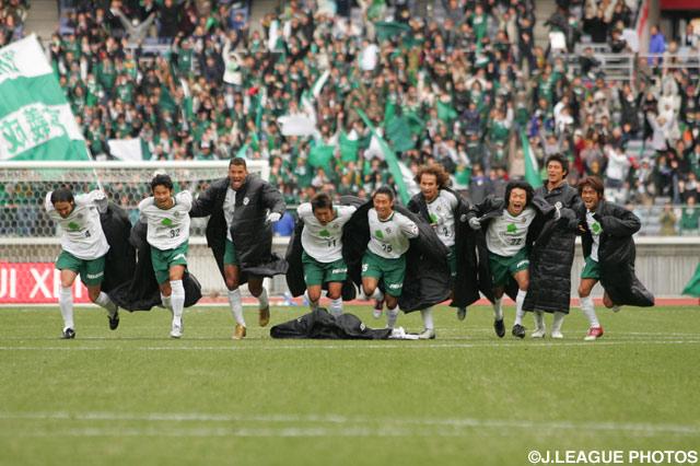 PKに及んだ激闘を制し、喜びを爆発させる東京Vメンバー【2005年 横浜FMvs東京V】
