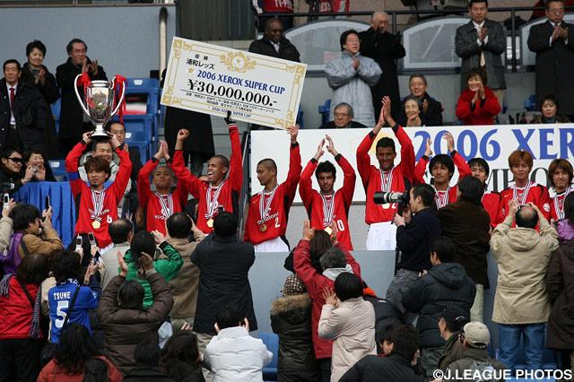 大会初制覇を果たした浦和【2006年 G大阪vs浦和】