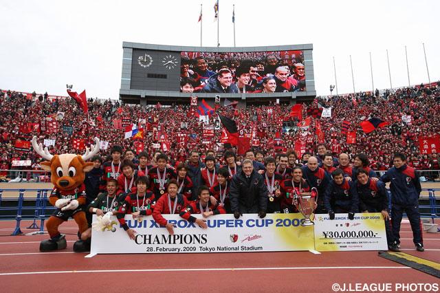 G大阪に快勝した鹿島が10年ぶりにタイトルを獲得【2009年 鹿島vsG大阪】