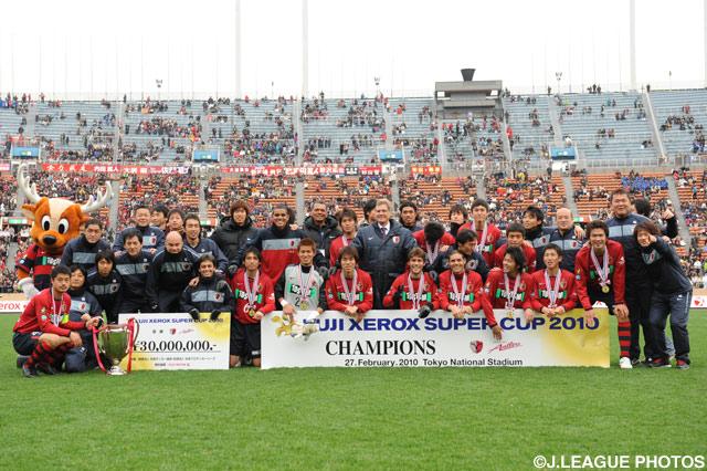 PK戦の末にG大阪を下し、鹿島が最多5度目の優勝【2010年 鹿島vsG大阪】