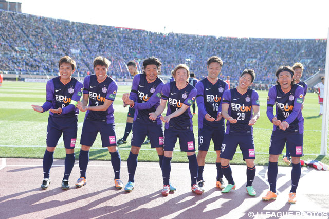 広島のメンバーによるゆりかごダンス【2014年 広島vs横浜FM】