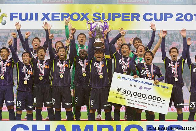 2年ぶり4回目の優勝を飾った広島【FUJI XEROX SUPER CUP 2016 広島vsG大阪】