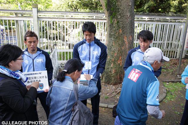 横浜FC@ニッパツ(2016年4月17日)