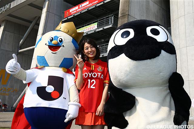 女子マネ佐藤 美希とJリーグキング、名古屋にやって来ました!グランパスくんがお出迎え!!【明治安田J1 1st 第13節 名古屋vs鹿島】
