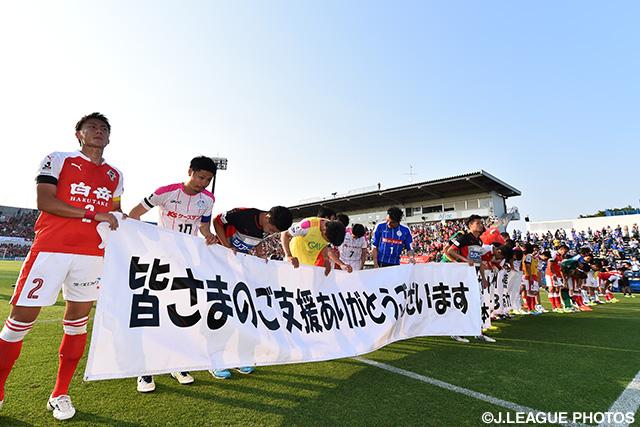 熊本の選手達はバナーに感謝の気持ちを込めて場内を廻った(2016年5月22日)