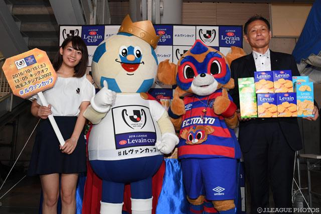 原副理事長、サトミキ、東京ドロンパ、Jリーグキングの貴重な4ショット!【YLC 準々決勝 第1戦 FC東京vs福岡】
