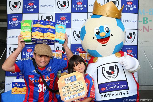 なりきりニューヒーロー賞@味スタ【YLC 準々決勝 第1戦 FC東京vs福岡】
