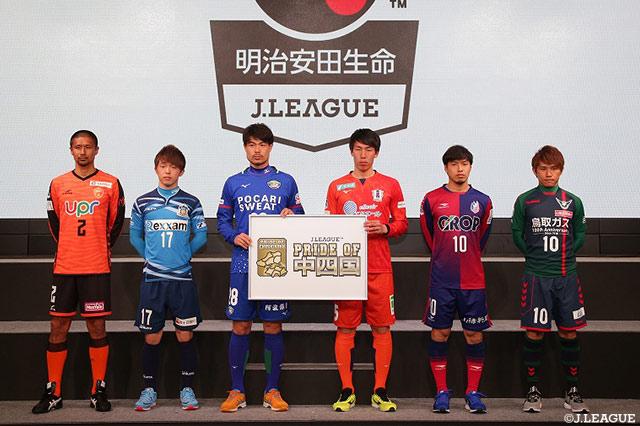 中国・四国地方のクラブで繰り広げられる「PRIDE OF 中四国」