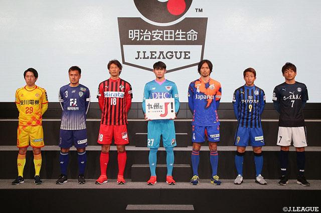 7クラブが協力して九州からJリーグを盛り上げる「九州だJ!」
