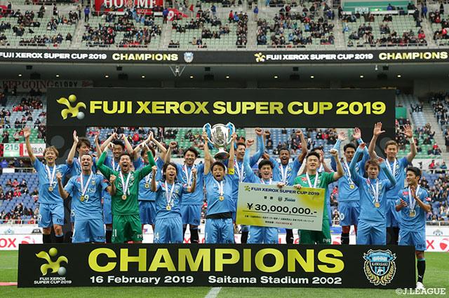 川崎Fはロンドン五輪得点王のレアンドロ ダミアンの一撃を最後まで守り抜き1-0で勝利した。悲願の初タイトルを獲得!【FUJI XEROX SUPER CUP 2019】