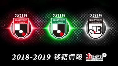 Jリーグ.jp(日本プロサッカーリ...