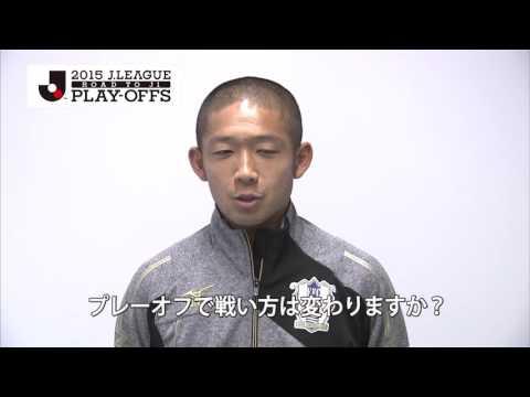 河原 和寿(愛媛)の意気込みコメント