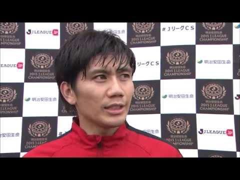 【明治安田CS準決勝】浦和 柏木&槙野 練習後インタビュー