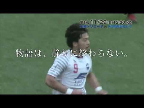 【J2・J3入れ替え戦】大分vs町田 プレビュー