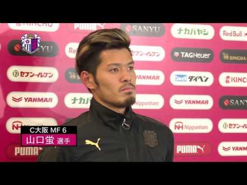 引き分けによりリーグ戦上位のC大阪が決勝へ!