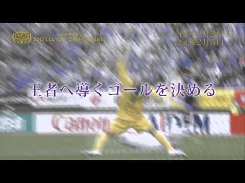 プレイヤーズファイル 佐藤 寿人(広島)