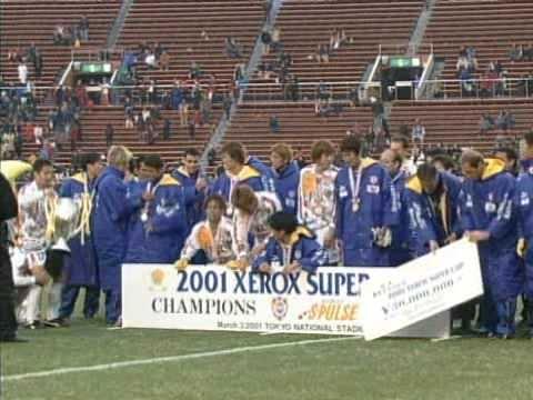 XEROX SUPER CUP 2001 動画