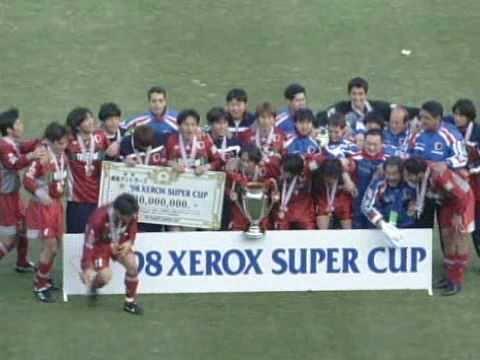 XEROX SUPER CUP 1998 動画