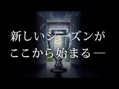 サンフレッチェ広島vsガンバ大阪 20日(土)13:35キックオフ!【FUJI XEROX SUPER CUP 2016】